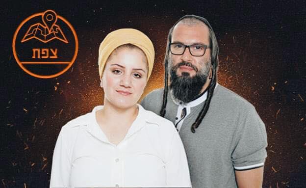 יהונתן מיר ואשתו אסתר זכו השבוע במקום ראשון בתוכנית MKR.